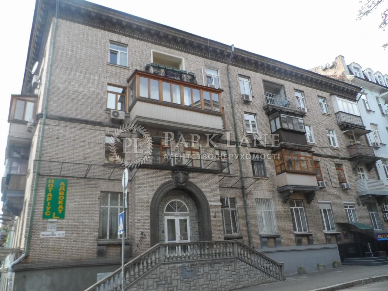 Квартира B-95576, Обсерваторная, 13/15, Киев - Фото 3