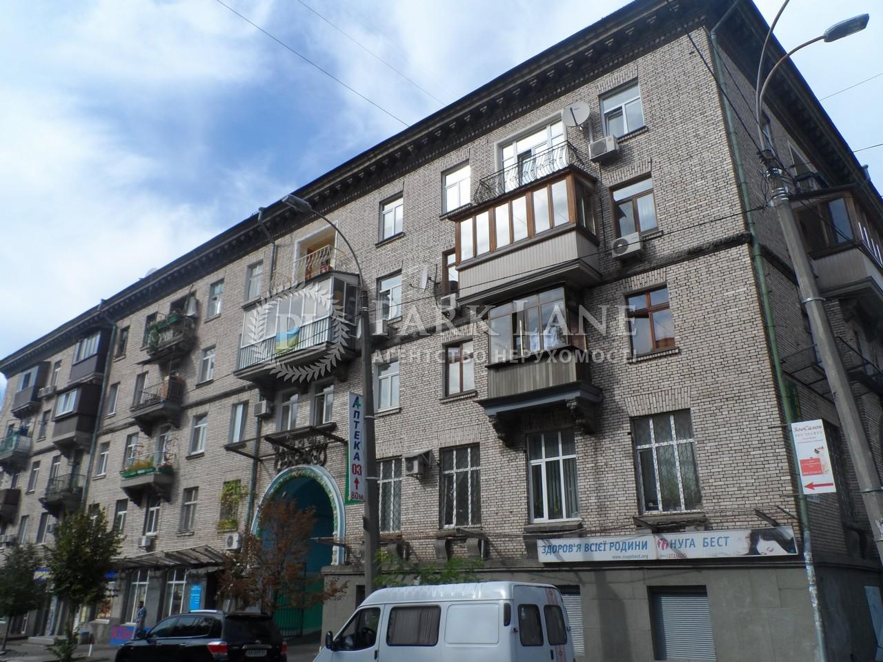 Квартира B-95576, Обсерваторная, 13/15, Киев - Фото 2