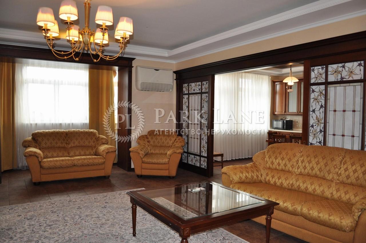 Квартира ул. Панаса Мирного, 12, Киев, J-21208 - Фото 6