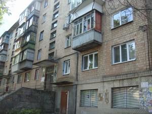 Квартира Z-728228, Серповая, 1, Киев - Фото 2
