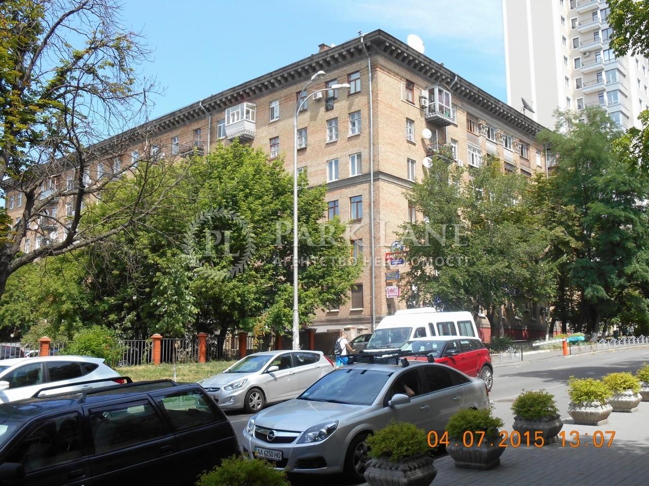 Квартира ул. Деловая (Димитрова), 6, Киев, R-11575 - Фото 1