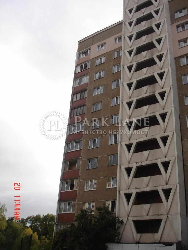 Квартира ул. Заболотного Академика, 70, Киев, B-94201 - Фото 1