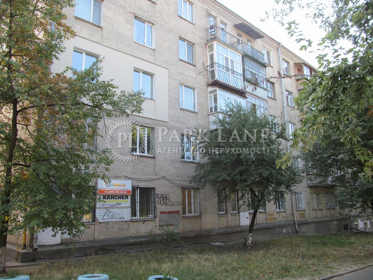Квартира Дружбы Народов бульв., 10, Киев, J-852 - Фото 28