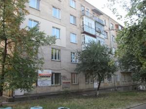 Квартира J-852, Дружбы Народов бульв., 10, Киев - Фото 3