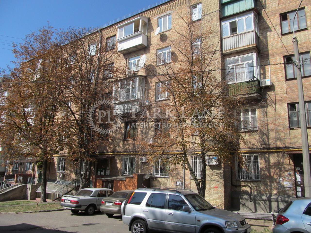 Квартира Дружбы Народов бульв., 10, Киев, J-852 - Фото 1