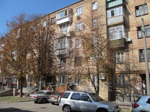 Квартира, J-852, 10