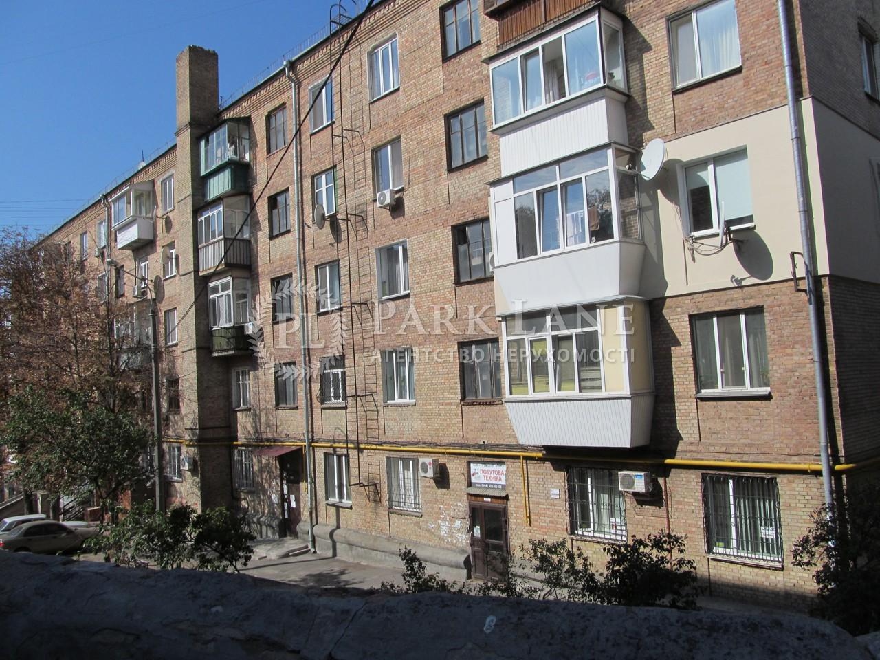 Квартира Дружбы Народов бульв., 10, Киев, J-852 - Фото 27