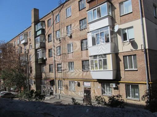 Квартира, Z-1623955, 10