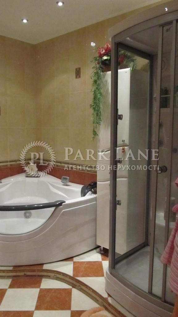 Квартира Героев Сталинграда просп., 8 корп.4, Киев, X-23932 - Фото 13