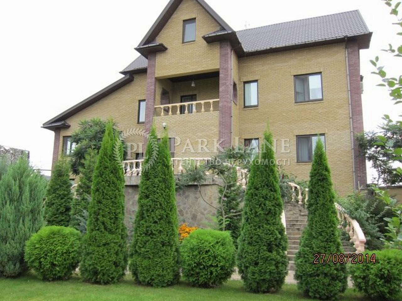 Дом Козин (Конча-Заспа), Z-657876 - Фото 6