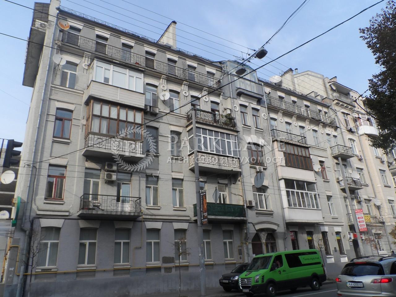 Квартира ул. Сечевых Стрельцов (Артема), 42, Киев, Z-545108 - Фото 1