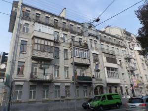 Квартира J-9572, Сечевых Стрельцов (Артема), 42, Киев - Фото 1