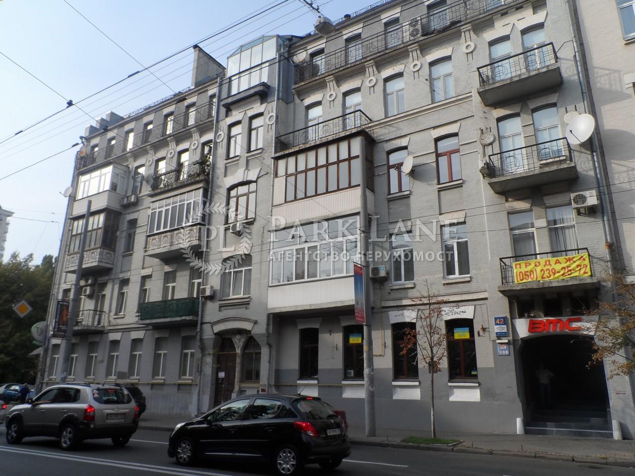 Квартира ул. Сечевых Стрельцов (Артема), 42, Киев, Z-545108 - Фото 28
