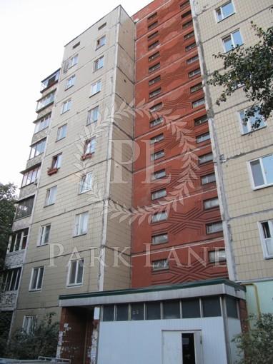 Квартира, Z-212417, 35а