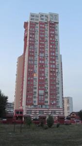 Квартира B-100799, Тычины Павла просп., 18б, Киев - Фото 2