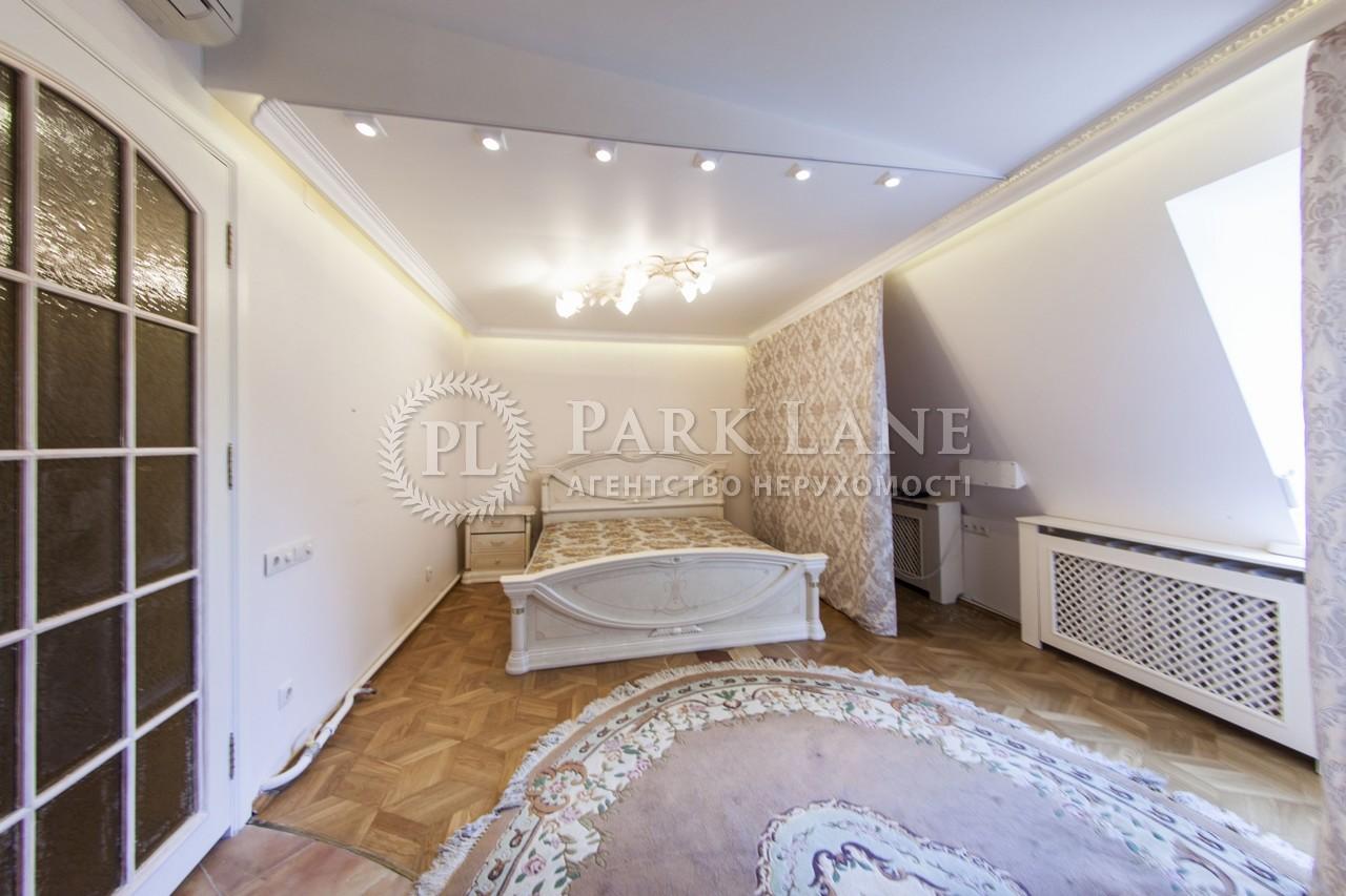 Квартира ул. Нижний Вал, 33г, Киев, J-21227 - Фото 12