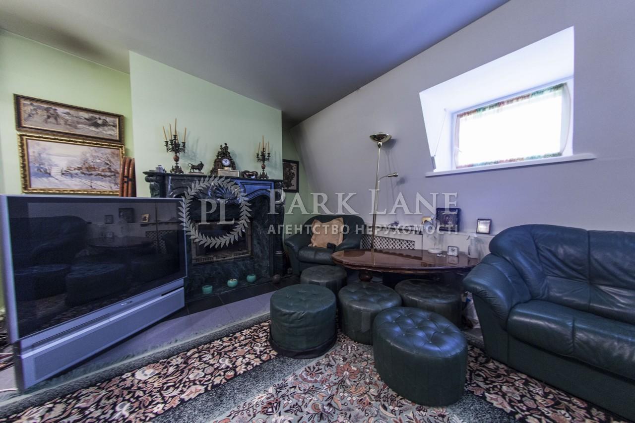 Квартира ул. Нижний Вал, 33г, Киев, J-21227 - Фото 6