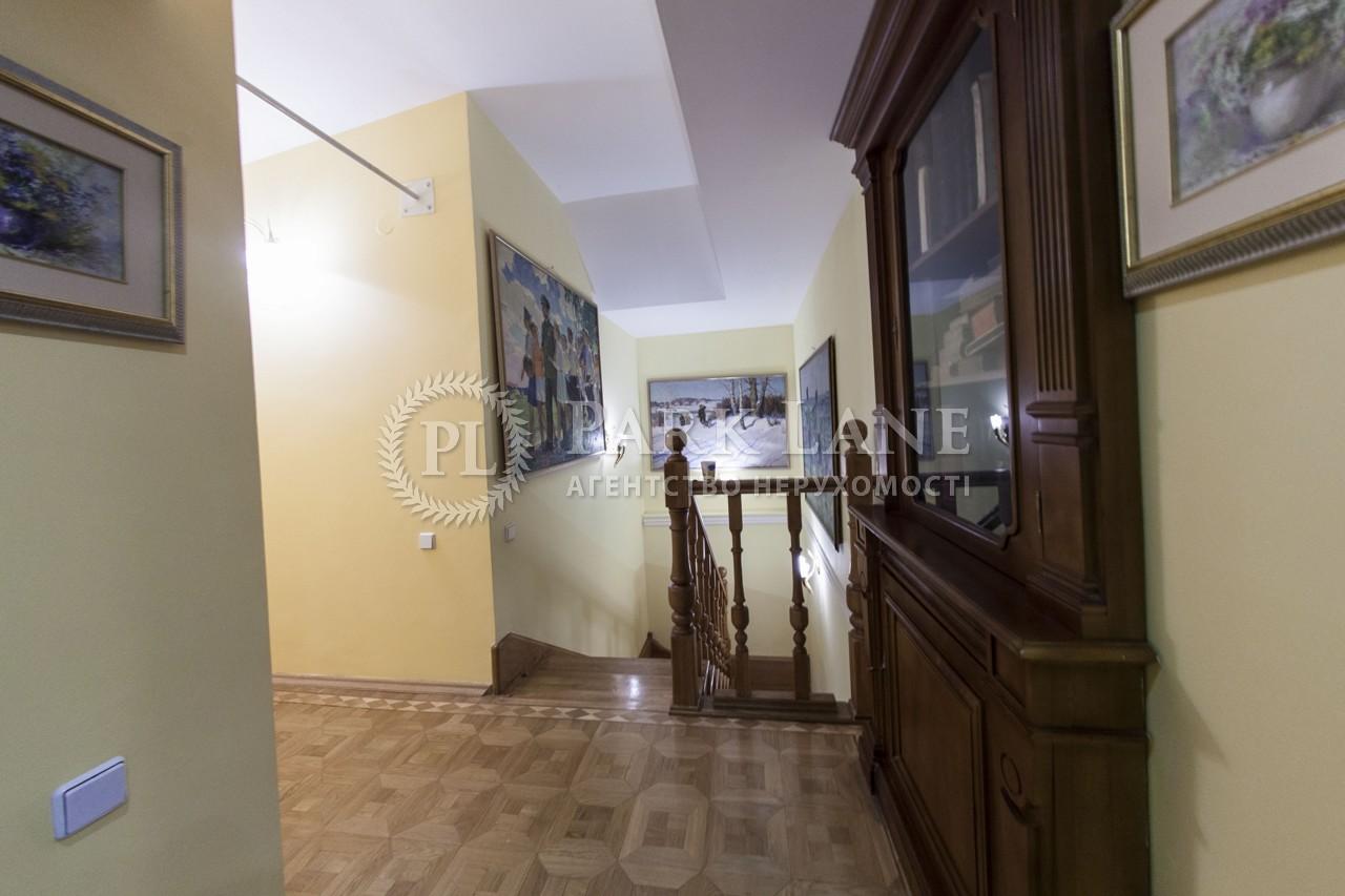 Квартира ул. Нижний Вал, 33г, Киев, J-21227 - Фото 28