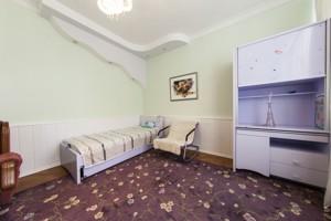 Квартира J-21227, Нижний Вал, 33г, Киев - Фото 11