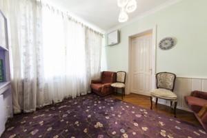 Квартира J-21227, Нижний Вал, 33г, Киев - Фото 12