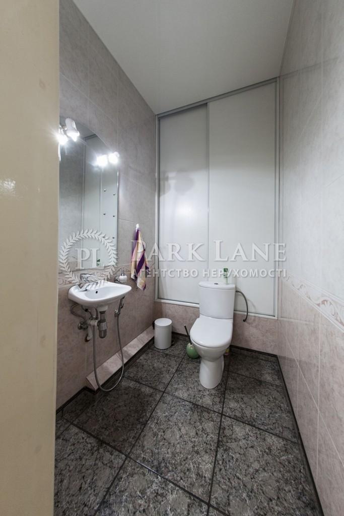 Квартира ул. Нижний Вал, 33г, Киев, J-21227 - Фото 23