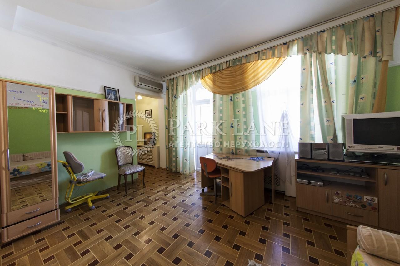 Квартира ул. Нижний Вал, 33г, Киев, J-21227 - Фото 15