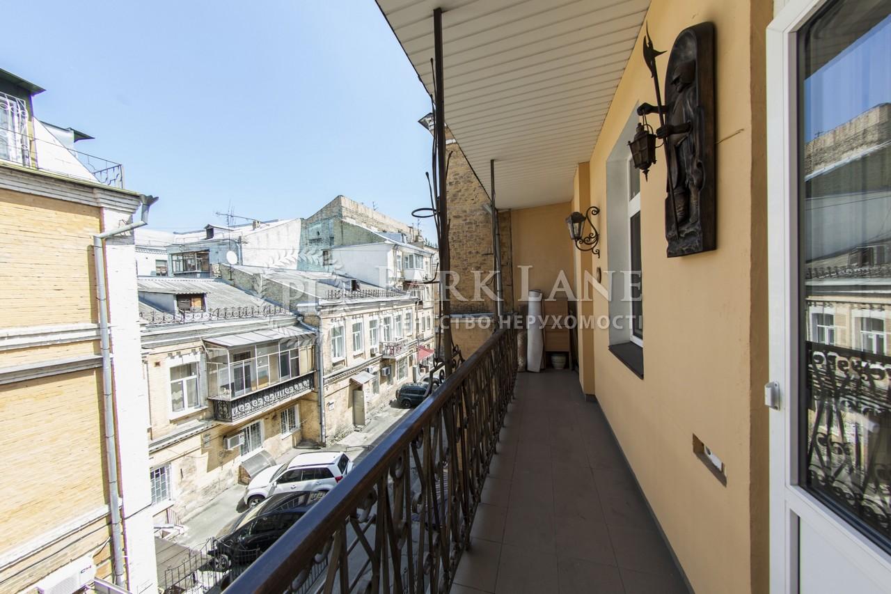Квартира ул. Нижний Вал, 33г, Киев, J-21227 - Фото 33
