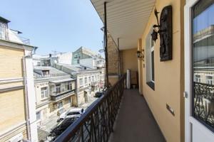 Квартира J-21227, Нижний Вал, 33г, Киев - Фото 34