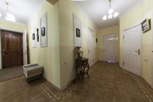 Квартира J-21227, Нижний Вал, 33г, Киев - Фото 32