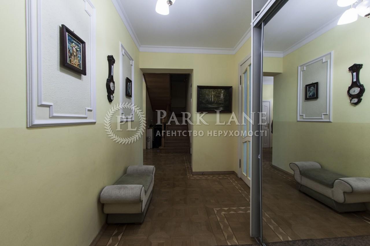Квартира ул. Нижний Вал, 33г, Киев, J-21227 - Фото 32