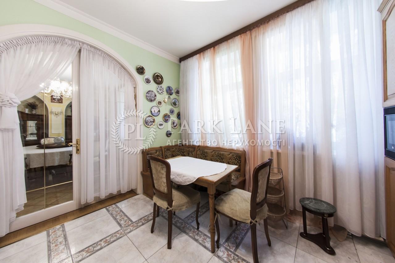 Квартира ул. Нижний Вал, 33г, Киев, J-21227 - Фото 19