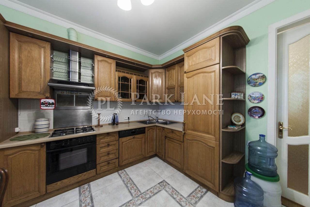 Квартира ул. Нижний Вал, 33г, Киев, J-21227 - Фото 20