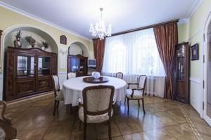 Квартира J-21227, Нижний Вал, 33г, Киев - Фото 19