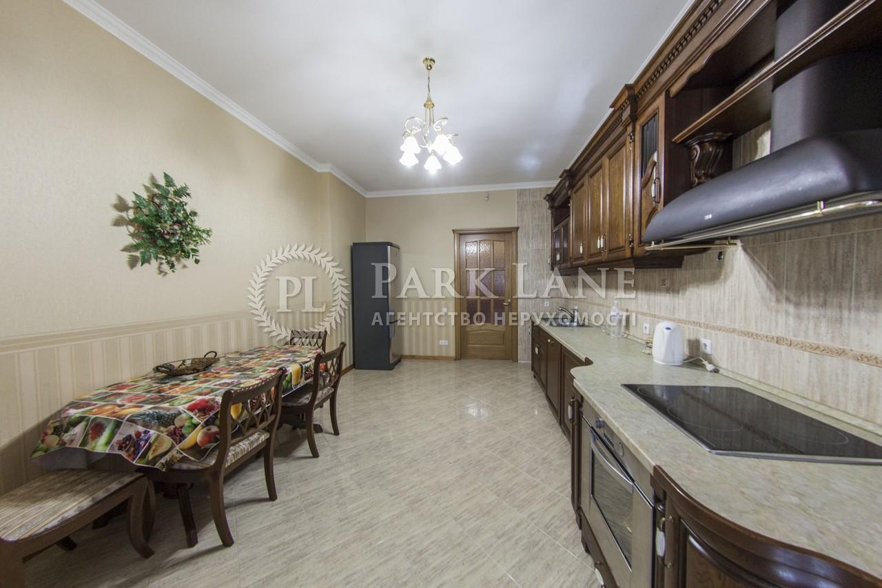 Квартира ул. Старонаводницкая, 13а, Киев, J-11086 - Фото 17