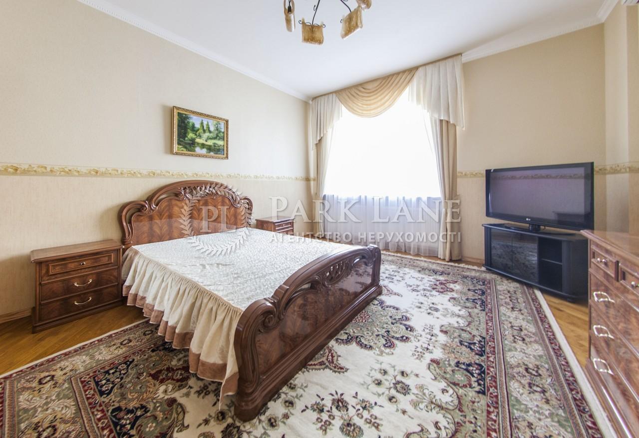 Квартира ул. Старонаводницкая, 13а, Киев, J-11086 - Фото 10