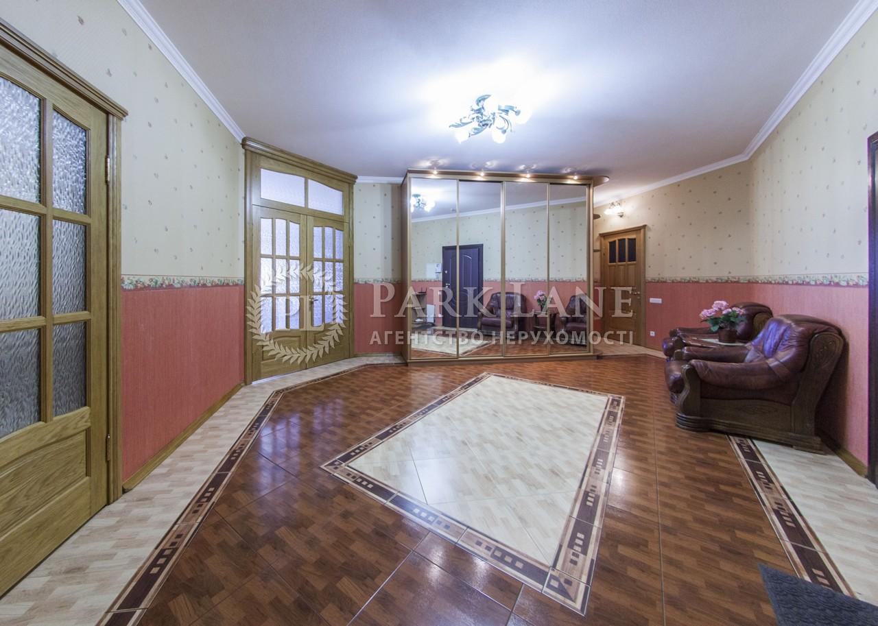 Квартира ул. Старонаводницкая, 13а, Киев, J-11086 - Фото 26
