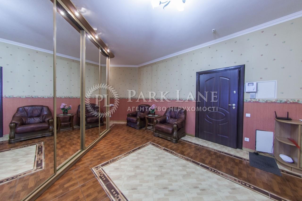 Квартира ул. Старонаводницкая, 13а, Киев, J-11086 - Фото 27