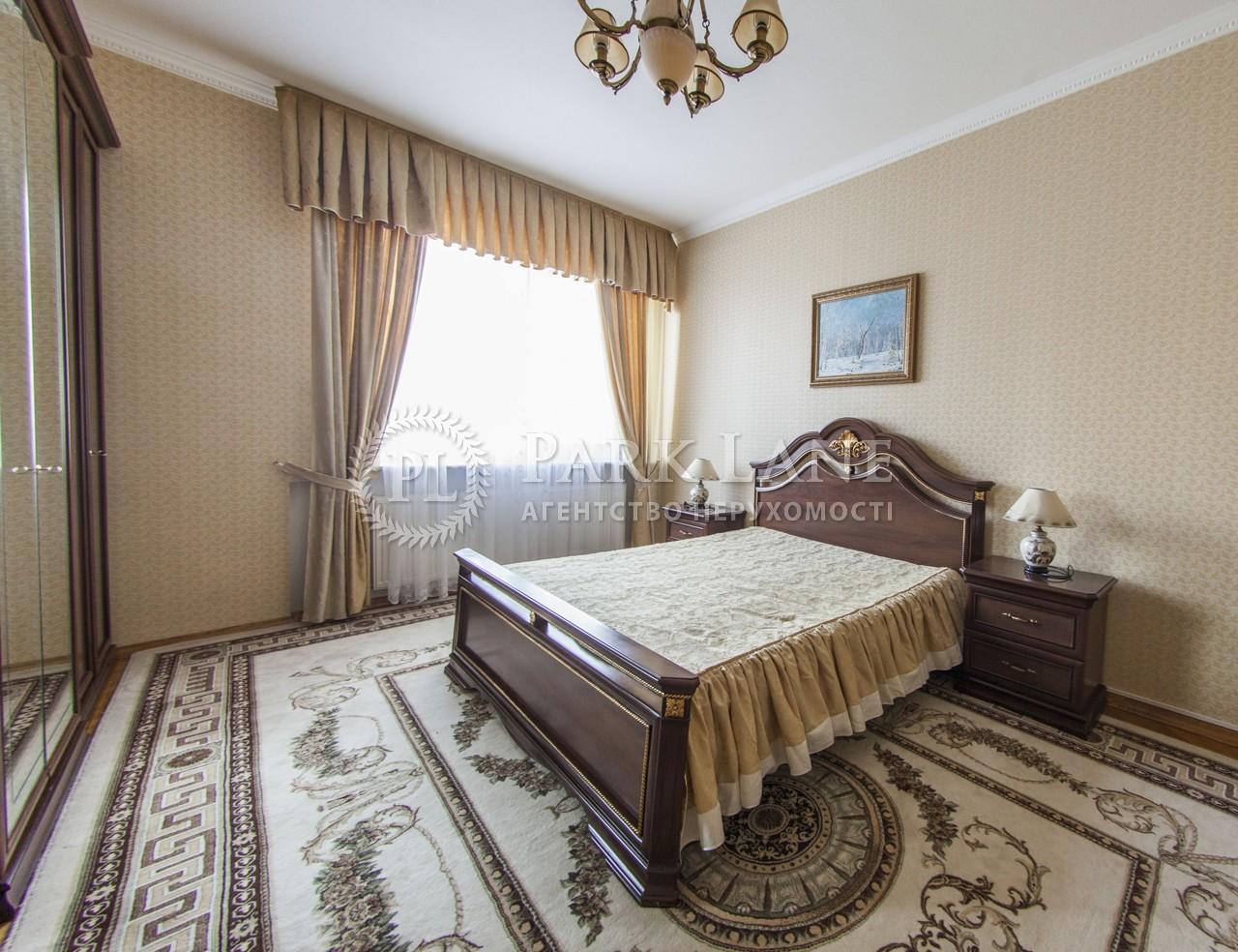 Квартира ул. Старонаводницкая, 13а, Киев, J-11086 - Фото 13