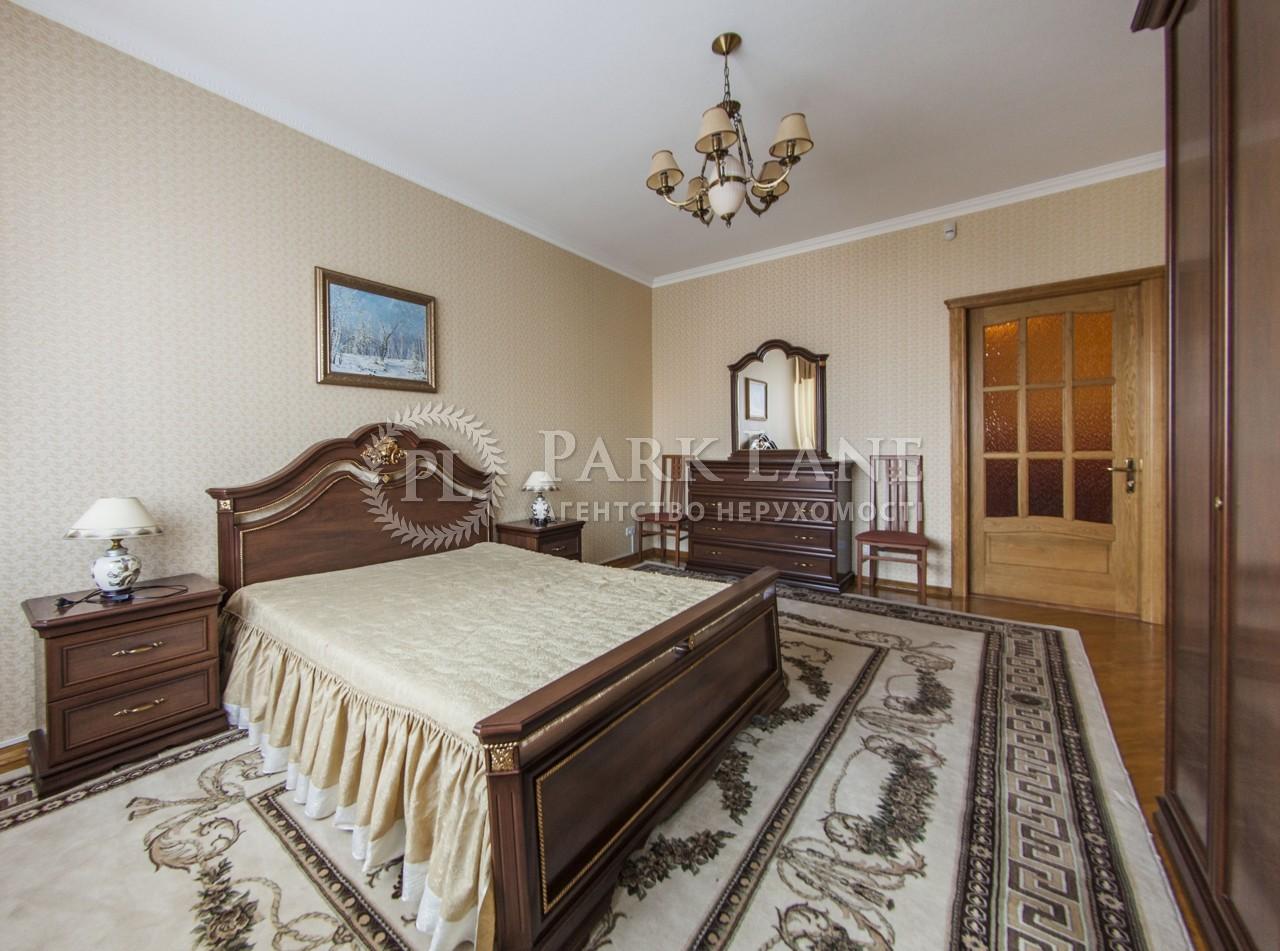 Квартира ул. Старонаводницкая, 13а, Киев, J-11086 - Фото 14
