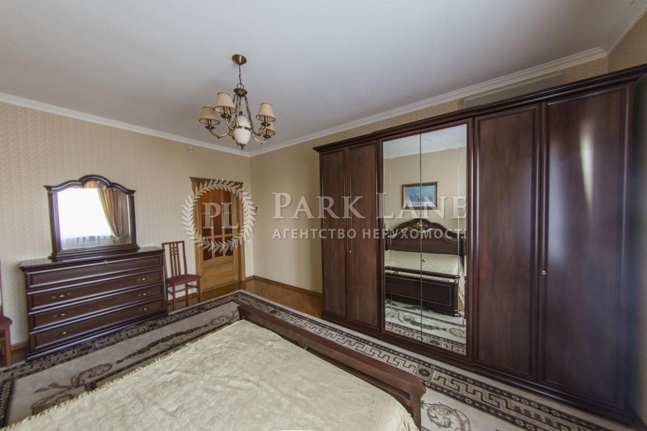 Квартира ул. Старонаводницкая, 13а, Киев, J-11086 - Фото 15