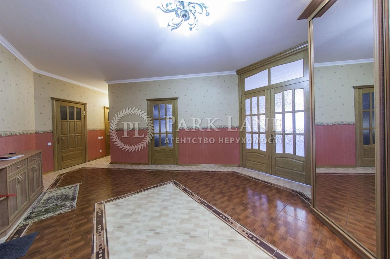 Квартира ул. Старонаводницкая, 13а, Киев, J-11086 - Фото 25