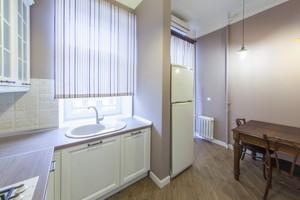 Квартира C-93608, Бессарабська пл., 5, Київ - Фото 15