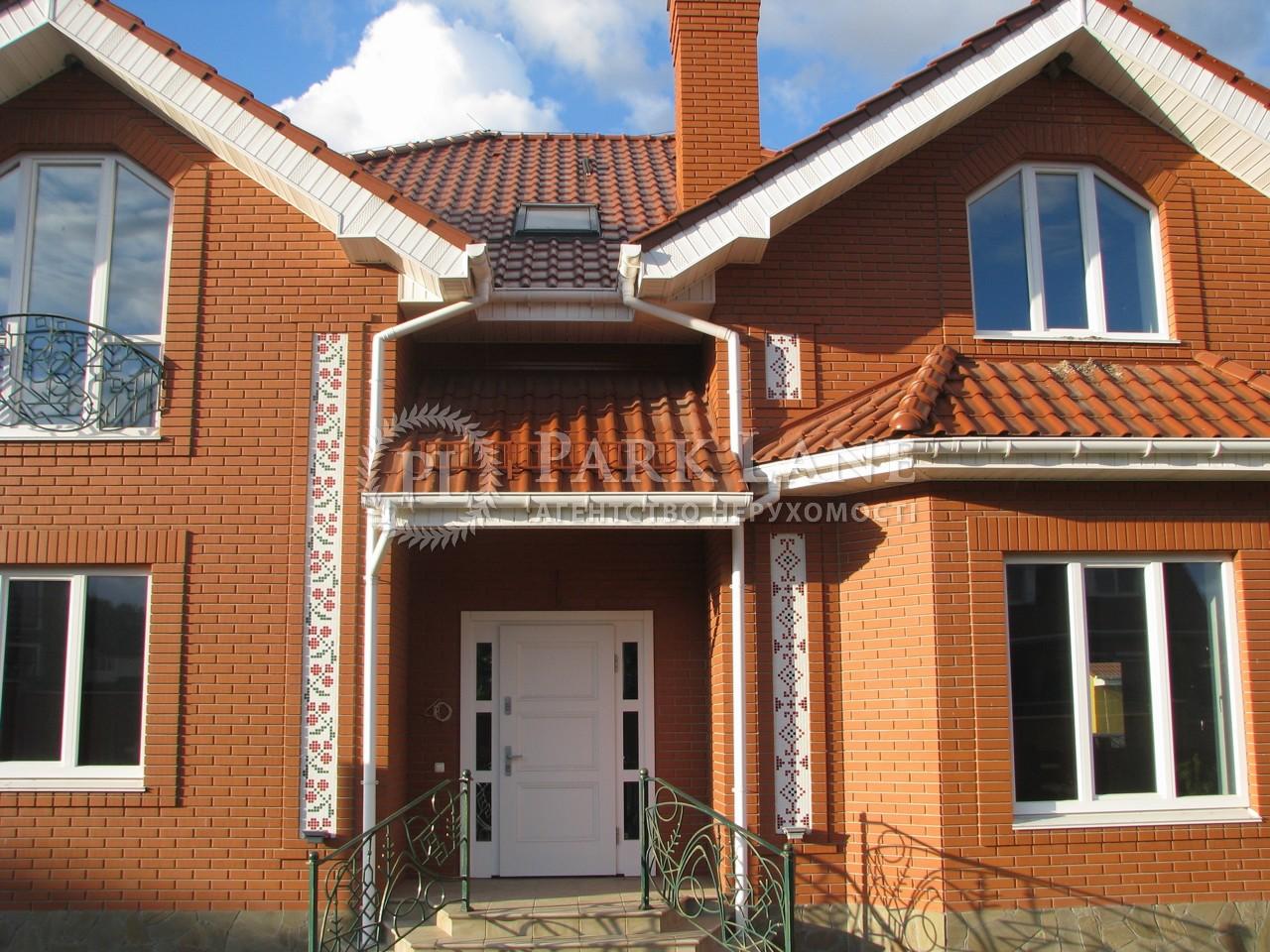 Дом Ходосовка, X-23815 - Фото 14