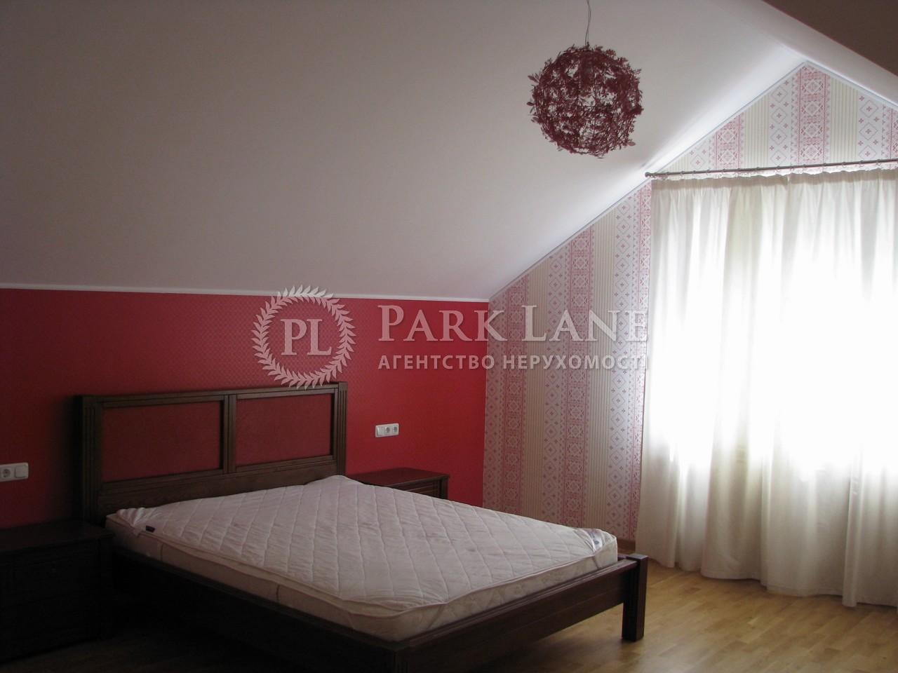 Дом Ходосовка, X-23815 - Фото 7