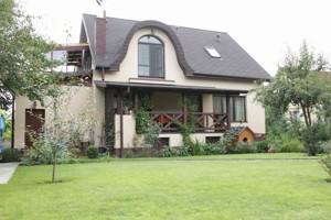 Дом N-15820, Обухов - Фото 2