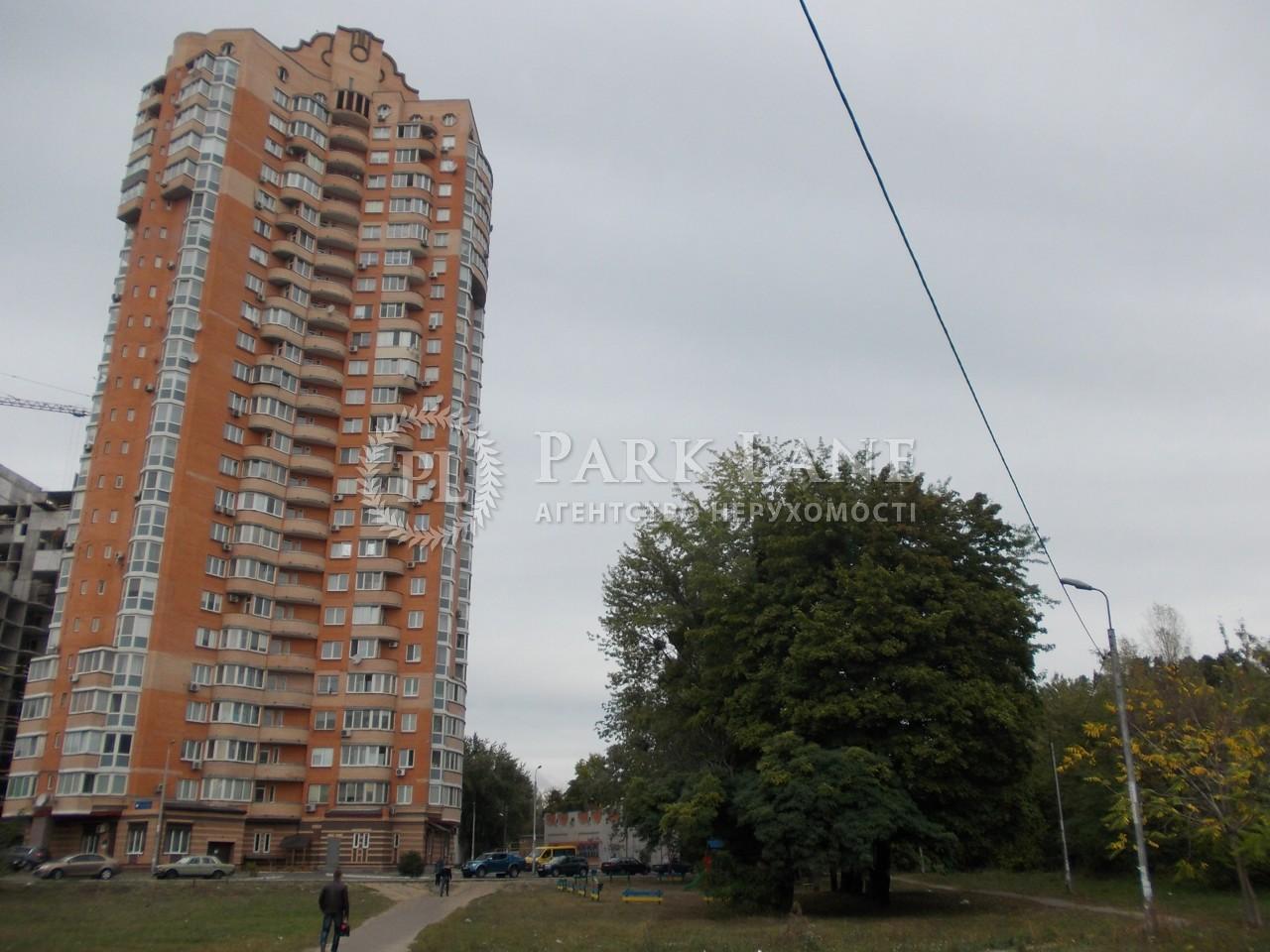 Квартира ул. Семьи Стешенко (Строкача Тимофея), 7, Киев, Z-726068 - Фото 4
