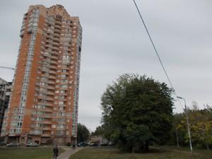 Квартира B-96224, Семьи Стешенко (Строкача Тимофея), 7, Киев - Фото 5