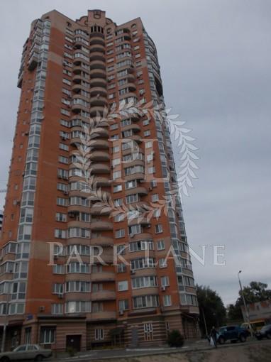 Квартира Семьи Стешенко (Строкача Тимофея), 7, Киев, Z-726068 - Фото