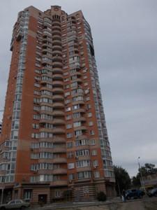Квартира, R-9946, Сім'ї Стешенків (Строкача Тимофія), Святошинский