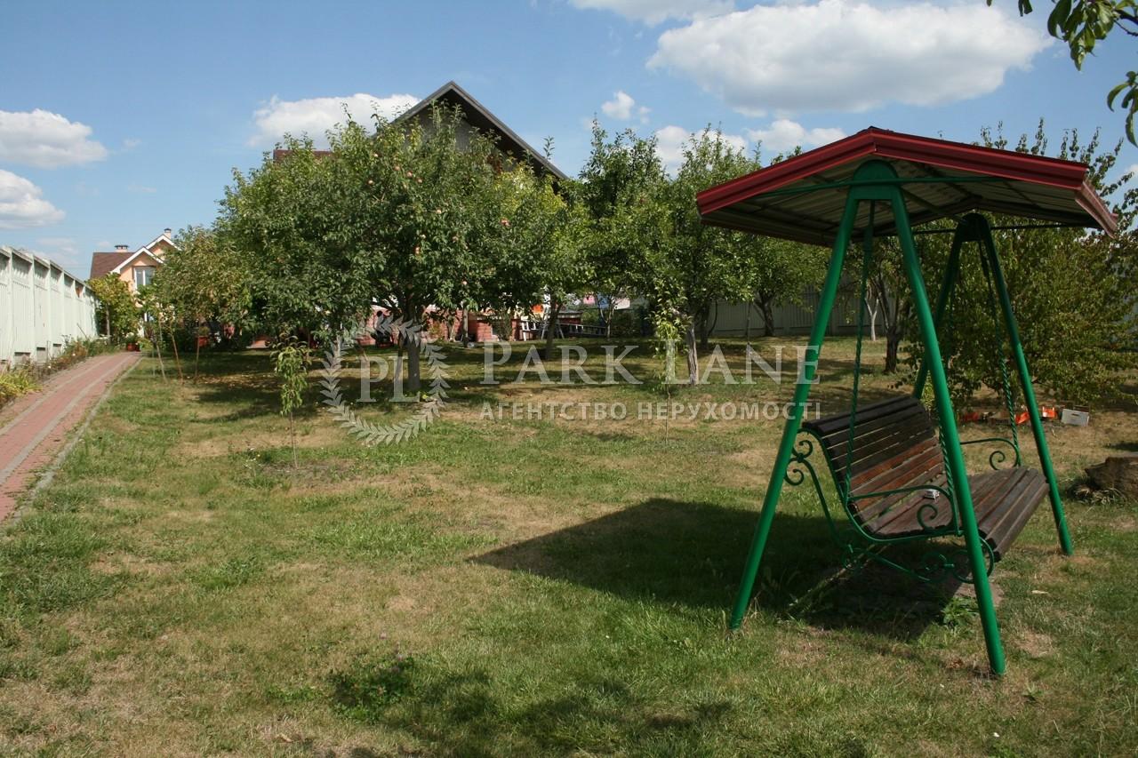 Дом ул. Соловьиная, Погребы (Броварской), Z-1610657 - Фото 5